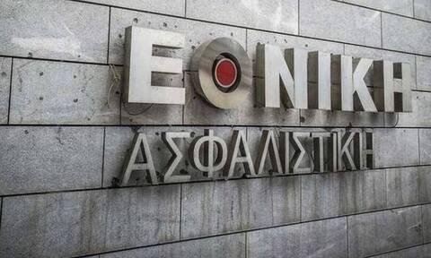 Εθνική Ασφαλιστική: Στα 384 εκατ. ευρώ η ελάχιστη χρηματιστηριακή αξία σύμφωνα με τους εργαζομένους