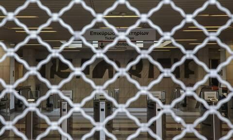 Μετρό: Κλειστός ο σταθμός Πανεπιστήμιο μετά από εντολή της ΕΛ.ΑΣ.