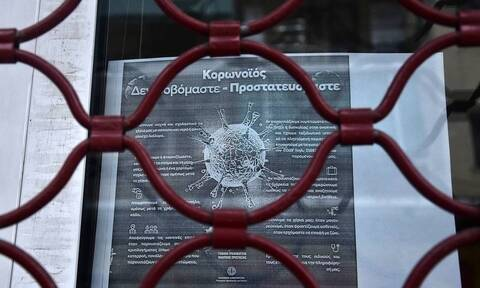 Lockdown: Τι σχεδιάζει η κυβέρνηση για αναστολές, τηλεργασία και άδειες ειδικού σκοπού