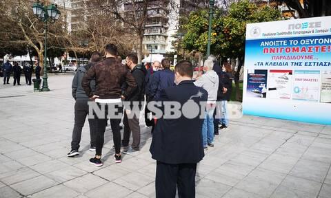 Ρεπορτάζ Newsbomb.gr: Παραδίδουν τα κλειδιά τους οι επιχειρηματίες της εστίασης στο Σύνταγμα