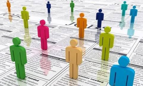 Δήμος Ρόδου: Προσλήψεις 17 ατόμων  - Δείτε ειδικότητες