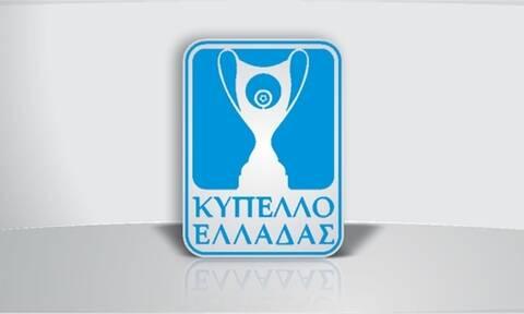 Κύπελλο Ελλάδος: «Σπάνε» καρδιές!