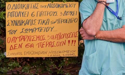 Ξανθός: Εκδικητική απόλυση του γιατρού Κώστα Καταραχιά με αστεία δικαιολογία