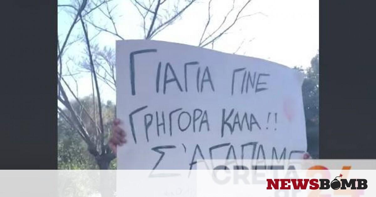 facebookkriti