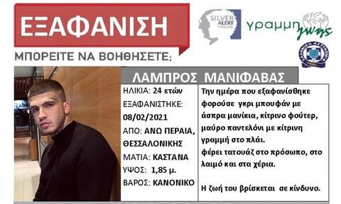 Θεσσαλονίκη: «Βόμβα» για τον αγνοούμενο ράπερ – Φόβοι ότι είναι νεκρός (vid)