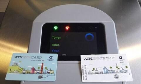 Ο ΟΑΣΑ δίνει τη δυνατότητα online φόρτισης καρτών