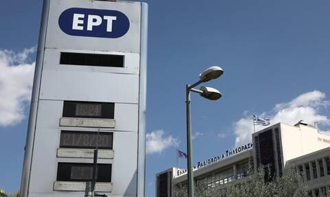 Έτοιμος για μποϊκοτάζ στην ΕΡΤ ο ΣΥΡΙΖΑ εξαιτίας της Ικαρίας