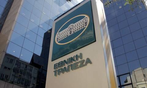 Εθνική Τράπεζα: : Ολοκληρώθηκε η πώληση του χαρτοφυλακίου Project Icon στην Bain Capital