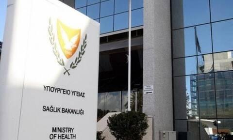 Κύπρος: Αυτό είναι το νέο Διάταγμα του Υπ. Υγείας για την παράταση των μέτρων