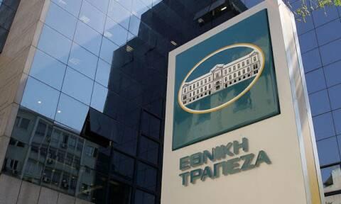 National Bank sells NPLs portfolio to Bain Capital for 1.6 billion euros