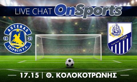 Live Chat Αστέρας Τρίπολης-Λαμία