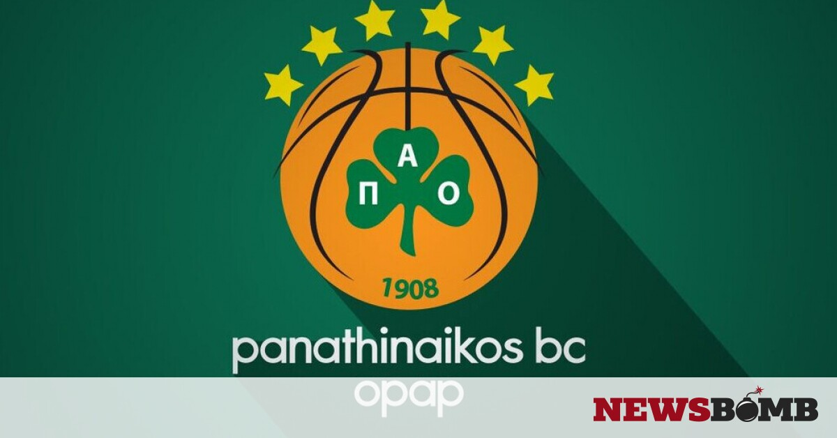 facebookPAOBC OPAP PAOBCGR 1