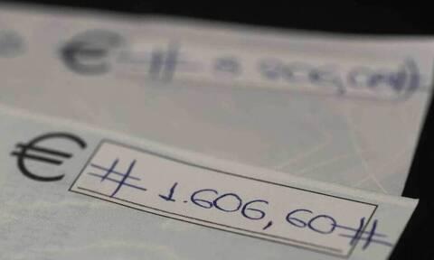 Επιταγές: Από τη Δευτέρα οι δηλώσεις αναστολής στις τράπεζες