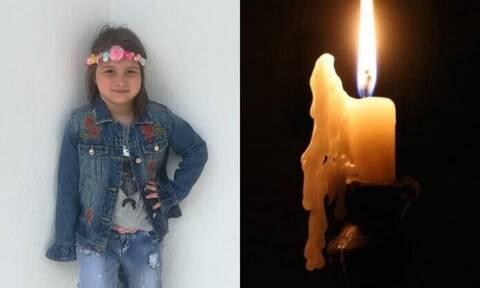 Τραγωδία στο Βόλο: Πέθανε η 8χρονη που είχε πάθει αλλεργικό σοκ από γλυκό που έφαγε στην τάξη της