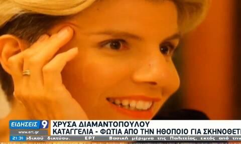 Χρύσα Διαμαντοπούλου: «Σκηνοθέτης μάς ζήτησε να αυνανιστούμε στη σκηνή» (vid)