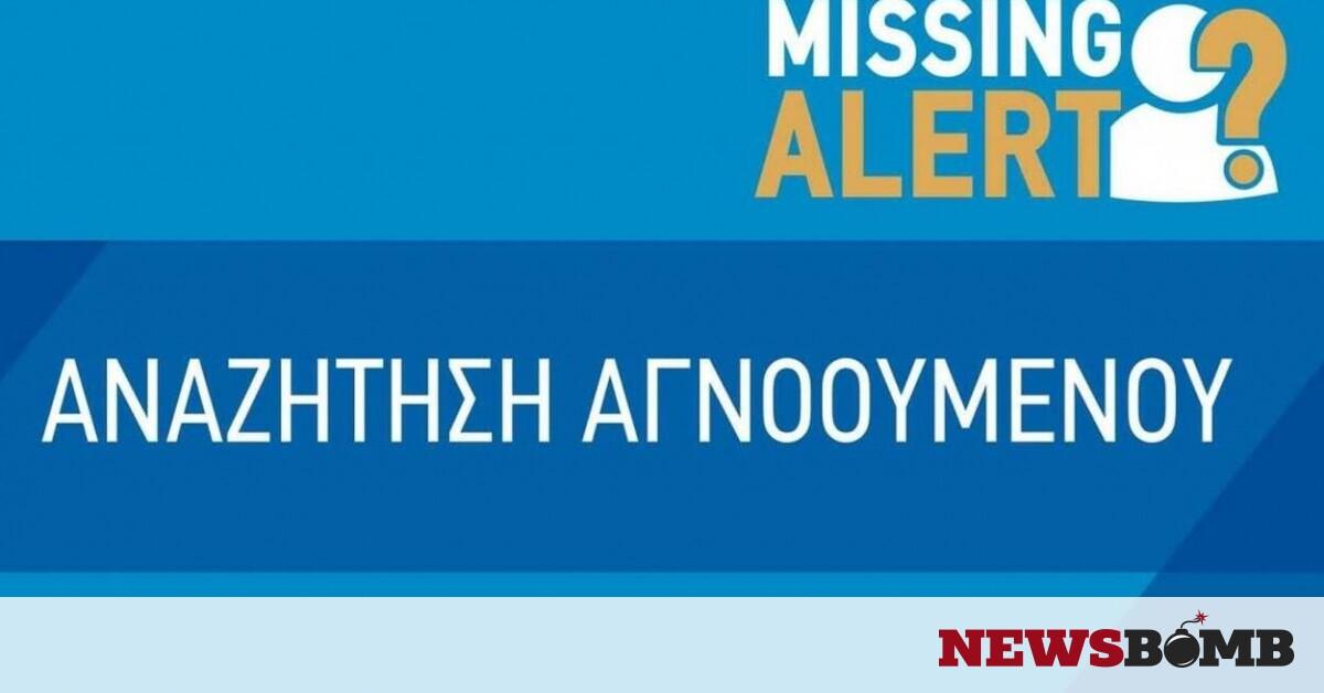 facebookmissing alert
