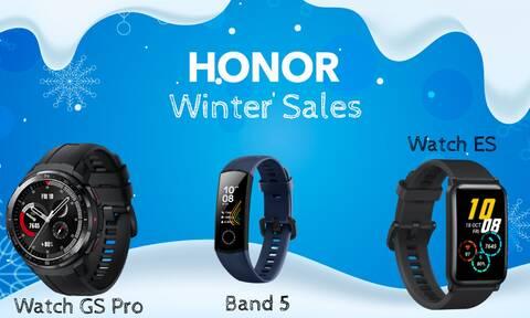 Οι χειμερινές προσφορές της HONOR συνεχίζονται και τον Φεβρουάριο!