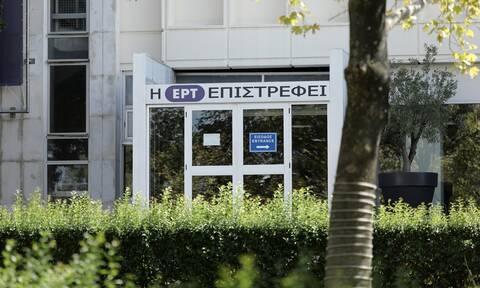 Ο ΣΥΡΙΖΑ ακονίζει τα «μαχαίρια» του για ΕΡΤ - Ετοιμάζει τροπολογία για τον διορισμό της διοίκησης