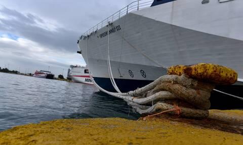 Κακοκαιρία «Μήδεια»: Δεμένα τα πλοία στα λιμάνια - Θυελλώδεις άνεμοι στο Αιγαίο