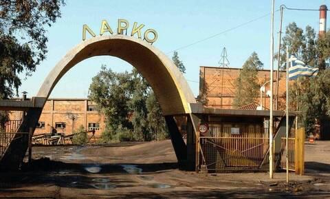 Κακοκαιρία «Μήδεια»: Την Τετάρτη (17/2) αναμένεται η επαναλειτουργία του εργοστασίου της ΛΑΡΚΟ