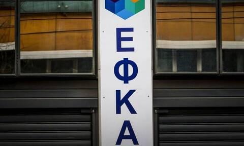 Κατακόρυφη πτώση στα έσοδα του e-ΕΦΚΑ τον Ιανουάριο - Οι λόγοι
