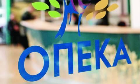 ΟΠΕΚΑ: Ποια επιδόματα θα πληρωθούν στις 26 Φεβρουαρίου