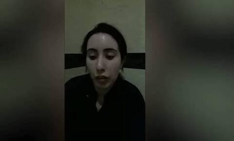Συγκλονίζει η πριγκίπισσα του Ντουμπάι: Ο πατέρας μου με έχει όμηρο - Δεν θα ξαναδώ ήλιο (video)