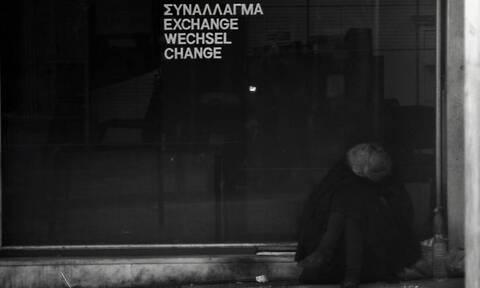 Το 30% των Ελλήνων δηλώνει πως είναι σε χειρότερη κατάσταση από ότι στην αρχή της πανδημίας