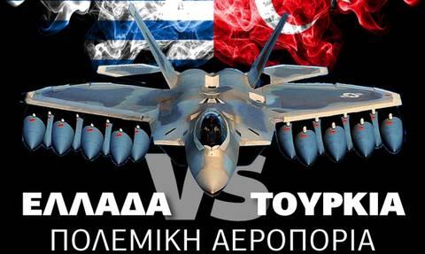 Ελλάδα VS Τουρκία: Ποια Πολεμική Αεροπορία είναι πιο ισχυρή; Δείτε το Infographic του Newsbomb.gr