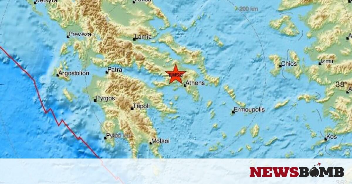 Σεισμός ΤΩΡΑ κοντά στη Θήβα – Αισθητός στην Αθήνα (pics) – Newsbomb – Ειδησεις