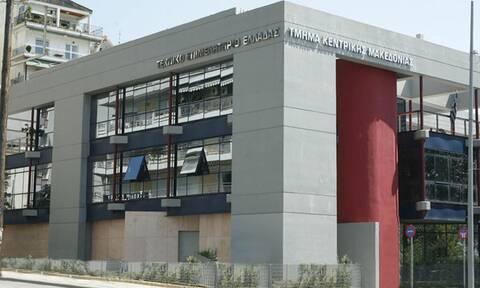 ΑΣΕΠ: Έρχονται μόνιμες θέσεις στο Τεχνικό Επιμελητήριο Ελλάδας (ΤΕΕ)