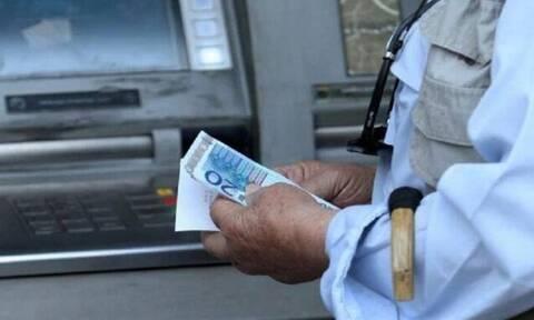 Συντάξεις Μαρτίου: «Κλείδωσαν» οι ημερομηνίες πληρωμών - Η ανακοίνωση του e-ΕΦΚΑ