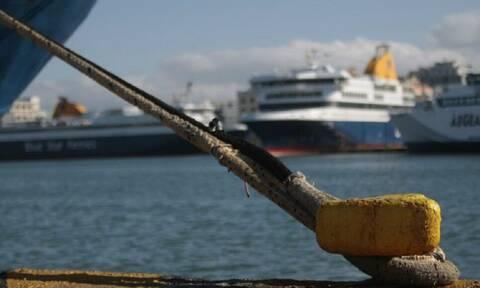Shipping crews on strike Feb. 23-24
