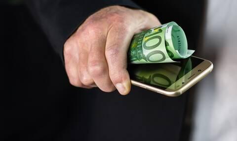 ΔΝΤ: Πως θα αναπτυχθούν τα ψηφιακά νομίσματα των κεντρικών τραπεζών
