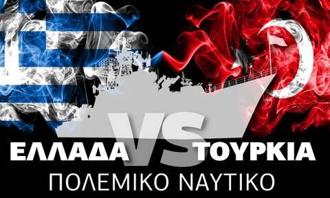 Ελλάδα VS Τουρκία: Ποια έχει πιο ισχυρό Πολεμικό Ναυτικό; Δείτε το Infographic του Newsbomb.gr