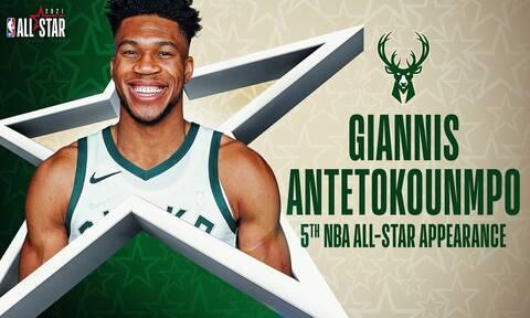 NBA All-Star Game 2021: Στην αρχική πεντάδα για  5η σερί χρονιά ο Γιάννης Αντετοκούνμπο