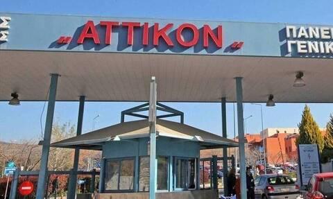 Κορονοϊός: Στοιχεία από το Νοσοκομείο «Αττικόν» για επιπλοκές σε έγκυες και λεχώνες