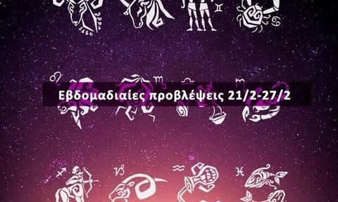 Εβδομαδιαίες προβλέψεις από 21/02 έως 27/02 σε 20 δευτερόλεπτα!