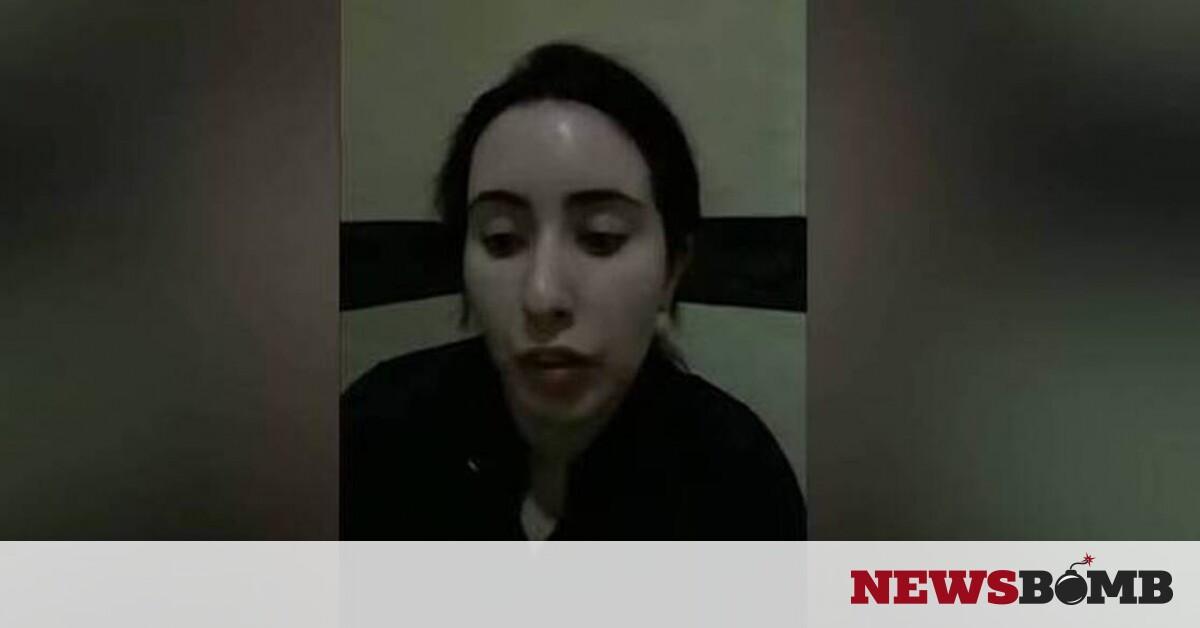 Μυστήριο με την πριγκίπισσα Λατίφα: Την κρατάνε όμηρο; Τι απαντά η οικογένειά της – Newsbomb – Ειδησεις