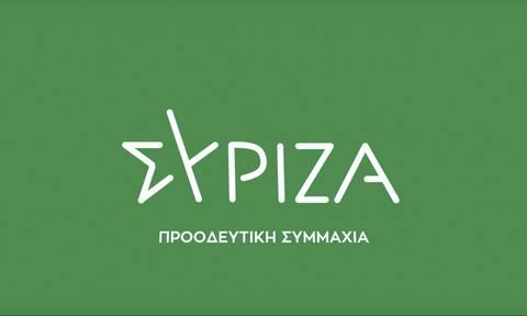ΣΥΡΙΖΑ: Ο κ. Μητσοτάκης να αφήσει τις υπεκφυγές και να απαντήσει σε πέντε ερωτήματα