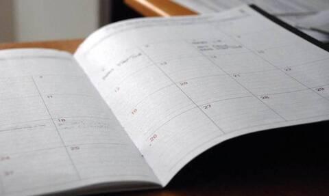 Αργίες 2021: Πότε πέφτουν Τσικνοπέμπτη και Καθαρά Δευτέρα
