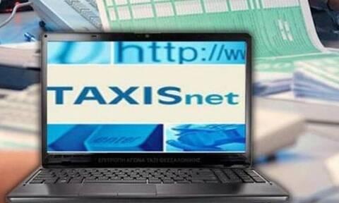 Φορολογικές δηλώσεις 2021: Πότε θα ανοίξει η εφαρμογή taxisnet