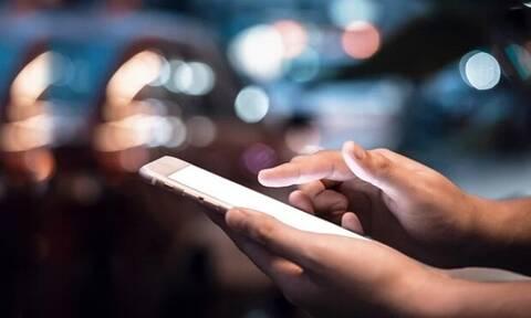 ΥΠΑΑΤ: Ποιες υπηρεσίες παρέχει το application «i-agric»