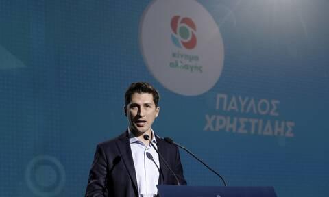 Παύλος Χρηστίδης στο Newsbomb.gr: Η αυτόνομη πορεία του ΚΙΝΑΛ είναι απαίτηση της βάσης