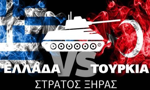 Ελλάδα VS Τουρκία: Ποια έχει πιο ισχυρό Στρατό Ξηράς; Δείτε το Infographic του Newsbomb.gr