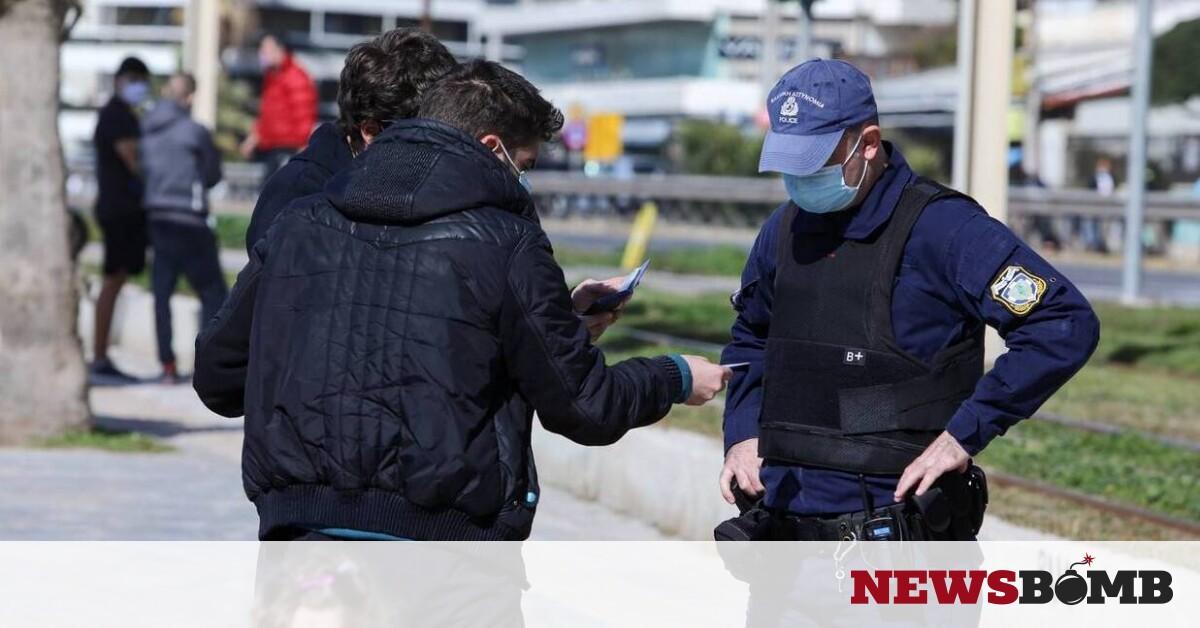 Κορονοϊός: «Κόφτης» για τα SMS σε κάθε περιοχή; Η πρόταση Σαρηγιάννη για να αποφευχθεί νέα «έκρηξη» – Newsbomb – Ειδησεις