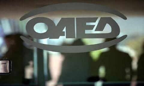 ΟΑΕΔ: Αυτά είναι τα νέα προγράμματα για 37.600 πολίτες
