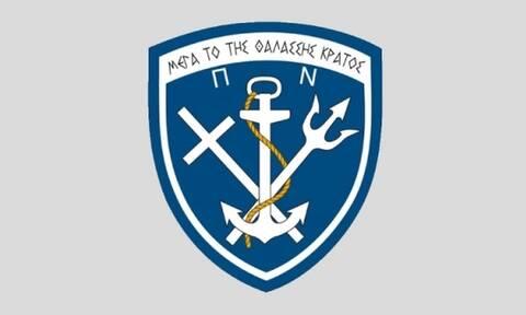 Γενικό Επιτελείο Ναυτικού: Αιτήσεις μέχρι 1 Μαρτίου - Δείτε ειδικότητες
