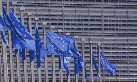 Ευρωπαϊκή Επιτροπή: Διαγωνισμός για 55 διοικητικούς υπαλλήλους -Πότε λήγει η προθεσμία
