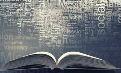 Αυτή είναι η μεγαλύτερη ελληνική λέξη - Ξεκίνα να τη διαβάζεις